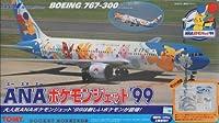 1/200 ANA ポケモンジェット'99 767-300