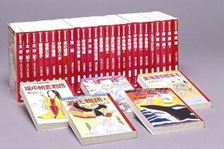 文庫 マンガ 日本の古典  (全32巻) (マンガ 日本の古典)