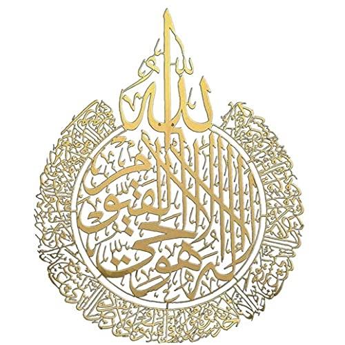 Ayatul Kursi Islámica Adhesivos De Pared De La Caligrafía Islámica Árabe Islámica Etiqueta De La Pared Calcomanías De Vinilo Home Living Room Decor Diseño