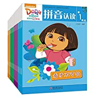Dora the Explorer: Pinyin to recognize and read (set of 16)(Chinese Edition)