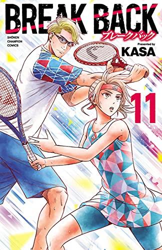 BREAK BACK 11 (少年チャンピオン・コミックス)