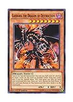 遊戯王 英語版 MIL1-EN005 Gandora the Dragon of Destruction 破壊竜ガンドラ (ノーマル) 1st Edition