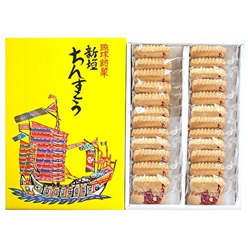 新垣ちんすこう 24袋入り (2個×24袋)×2箱 沖縄のお土産で大人気!