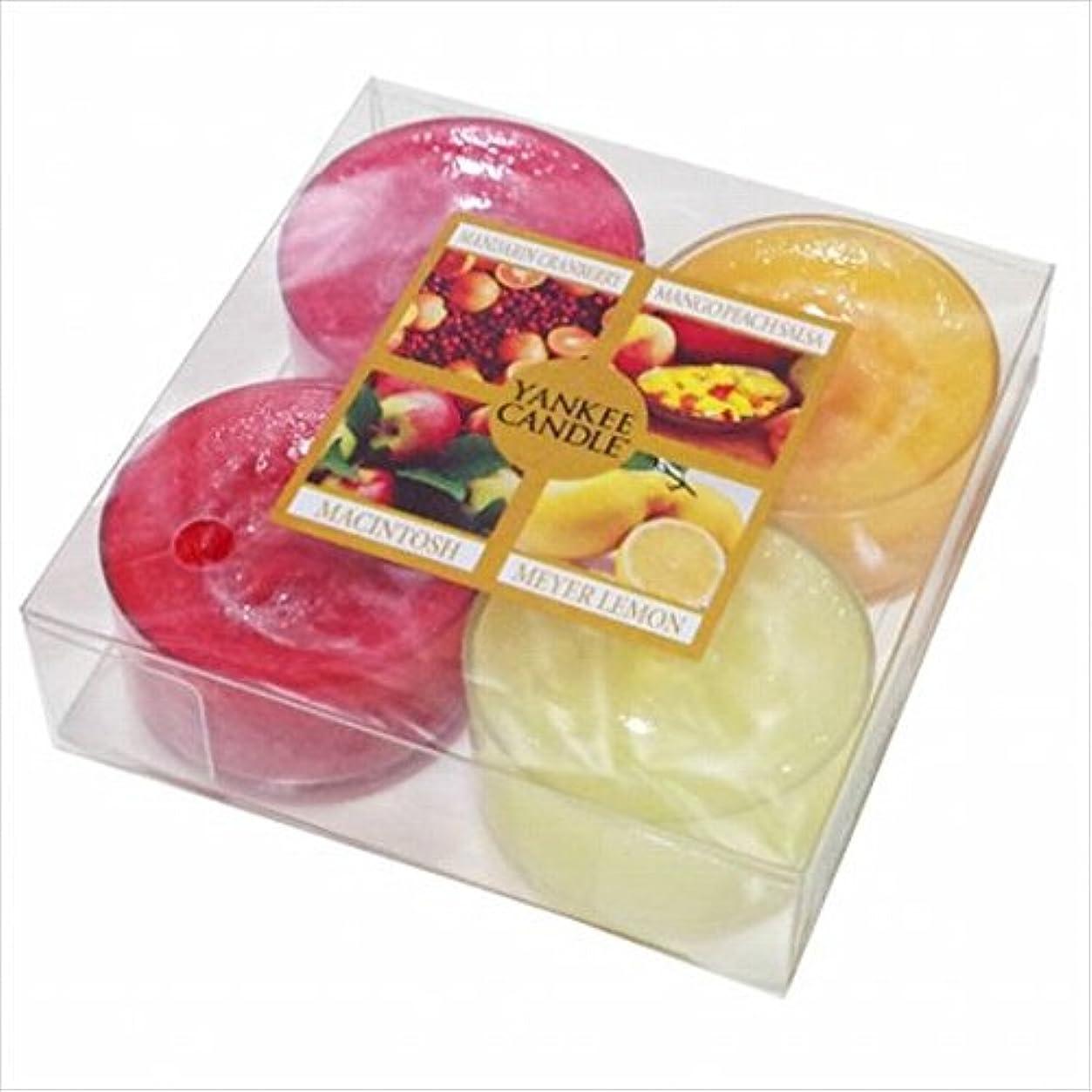 ハロウィン呼び出す細菌カメヤマキャンドル(kameyama candle) YANKEE CANDLE クリアカップティーライト4個入り アソート 「 フルーツ 」