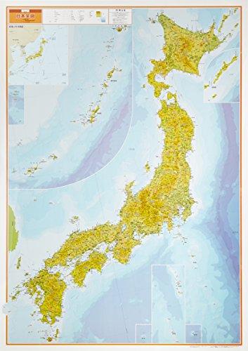 スクリーンマップ 日本全図 ワイド版 (ポスター 地図   マップル)