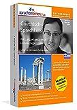 Sprachenlernen24.de Griechisch-Express-Sprachkurs PC CD-ROM für Windows/Linux/Mac OS X + MP3-Audio-CD: Werden Sie in wenigen Tagen fit für Ihre Reise nach Griechenland