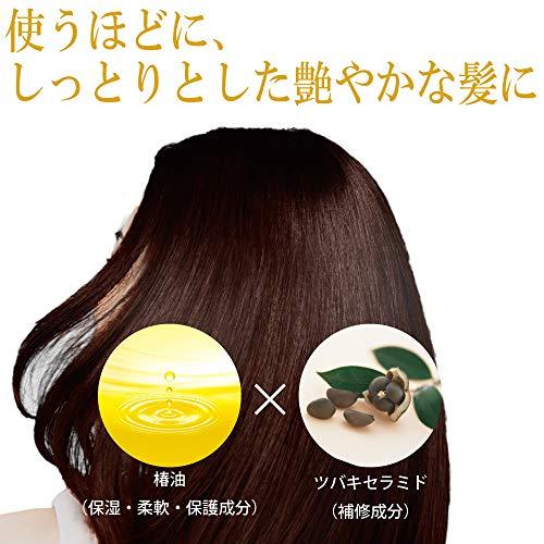 大島椿ヘアカラートリートメントダークブラウン180g白髪染め(男女兼用パラベン・ジアミンフリー)