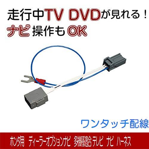 VXU-205FTi フィット専用 テレビ ナビ キャンセラー ナビ操作 可能 走行中テレビ FIT用
