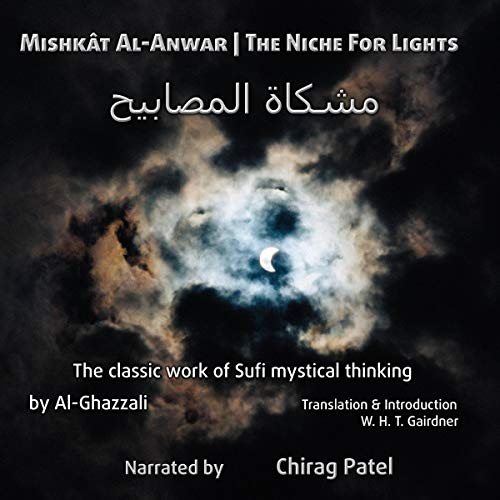 Mishkât Al-Anwar (The Niche for Lights) cover art