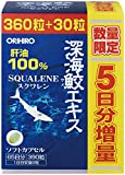 オリヒロ 深海ザメエキスカプセル徳用増量品 1セット(65日分×2) 780粒 オリヒロ サプリメント