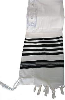 Traditional Tallit 100% Wool Tallis Talit or Talis R-70 FRUM SIZE