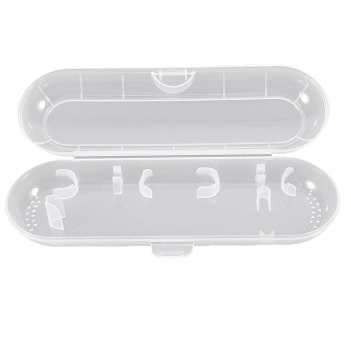 Honel 透明 電動歯ブラシ収納ボックス プラスチック 電動歯ブラシケース 収納ケース ブラウン オーラルB対応