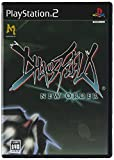 Chaos Field New Order [Japan Import]