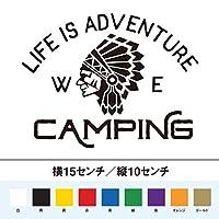 人生は冒険 インディアン キャンプ ステッカー (ゴールド, 15)