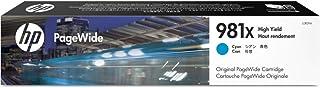 HP 981X (L0R09A) Original PageWide Druckerpatrone (mit hoher Reichweite für HP PageWide Enterprise) blau