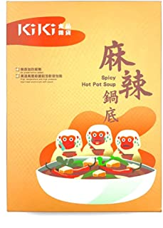 KIKI FINE GOODS Spicy Hot Pot Soup 550g - Best Taiwanese Gift - KIKI FINE GOODS - Fresh Stock-Taiwan food - Soup