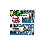 ●エボルタNEO単4形&単3形アルカリ乾電池16本パックセットEVOLTANEOエボルタネオPanasonicパナソニック非常用EVOLTA●NEO 303