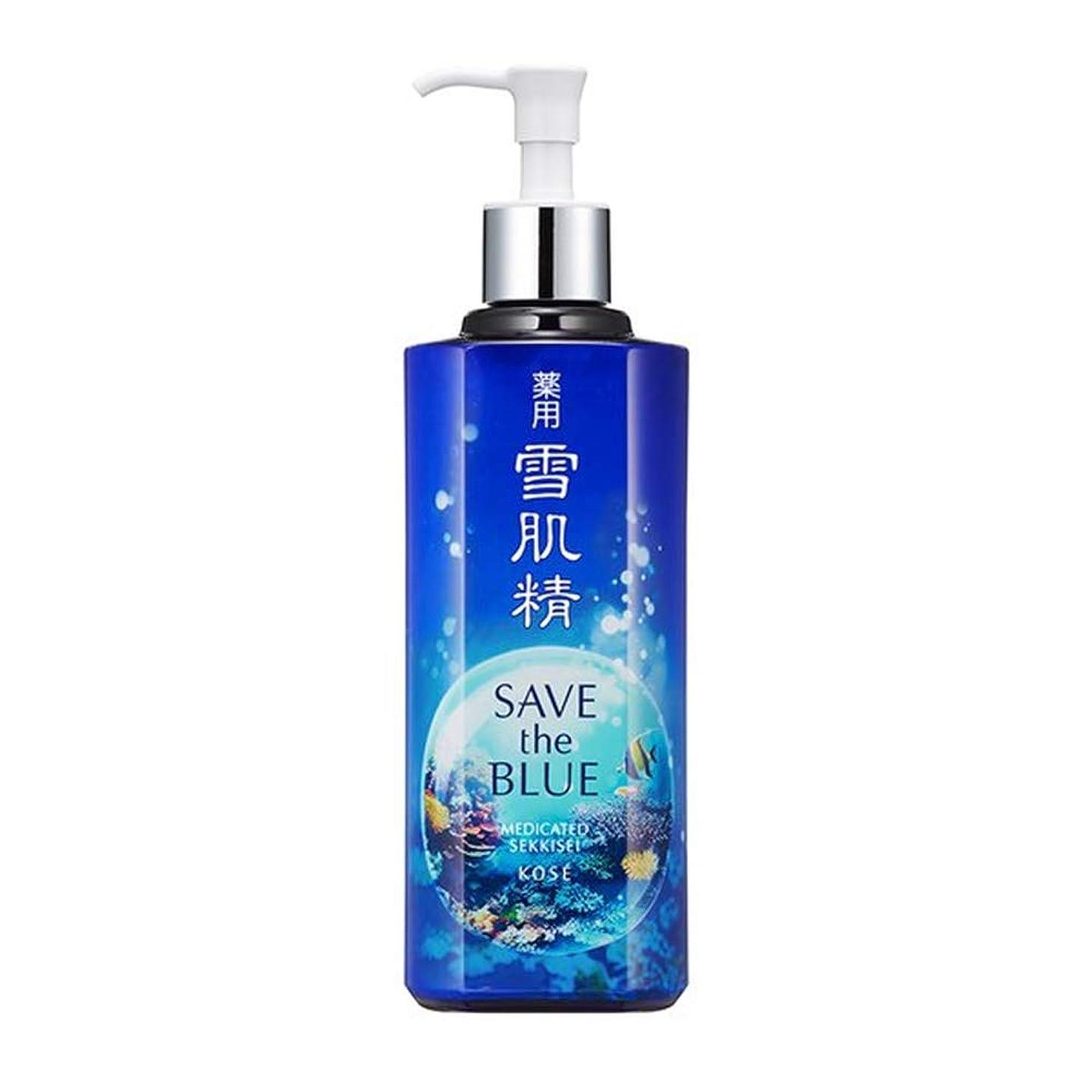 ペパーミント滴下曲線コーセー 雪肌精 「SAVE the BLUE」デザインボトル(みずみずしいタイプ) 500ml【2019限定】