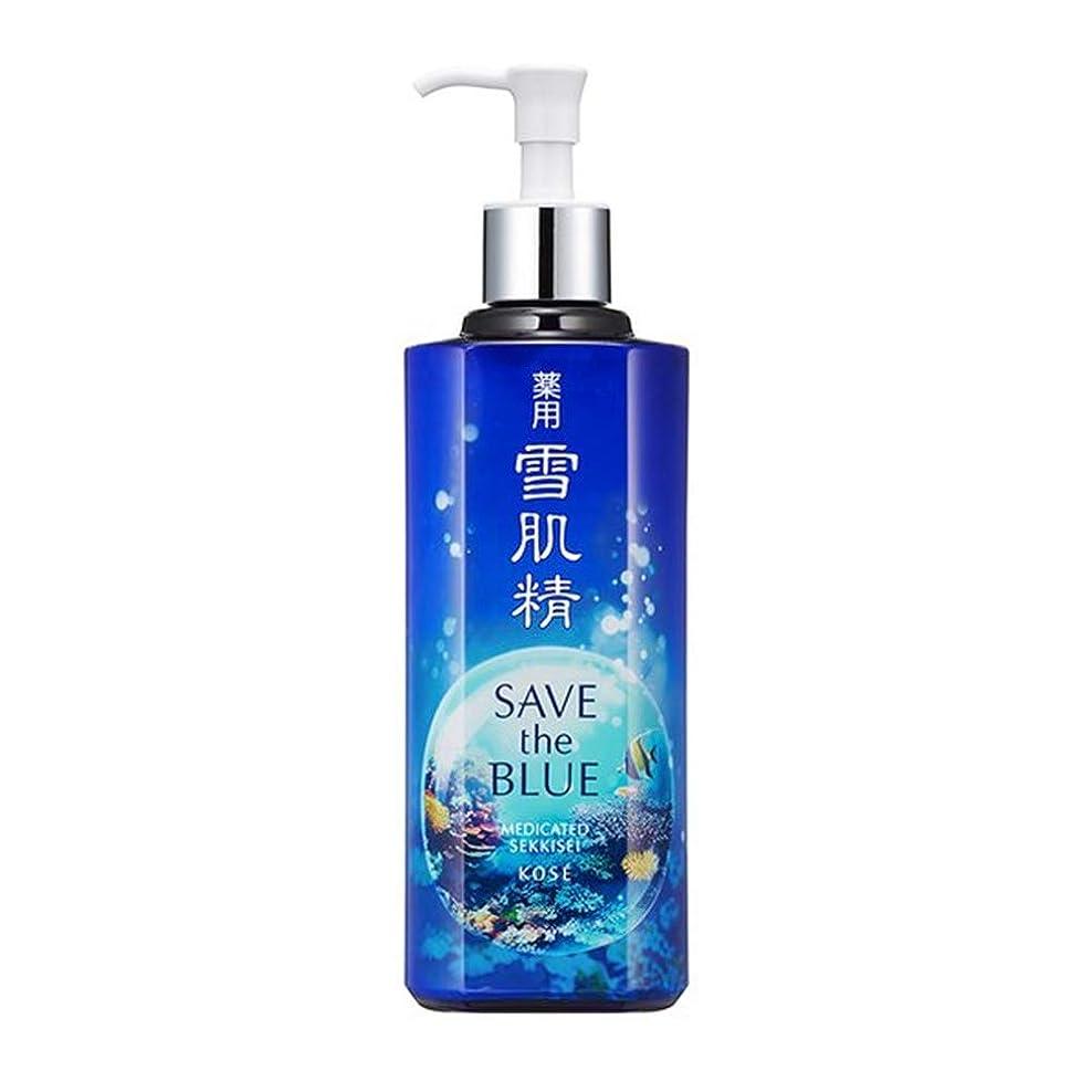 愛晩餐広々コーセー 雪肌精 「SAVE the BLUE」デザインボトル(みずみずしいタイプ) 500ml【2019限定】