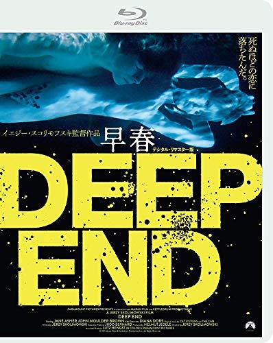 早春 デジタル・リマスター版 Blu-ray