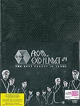 EXO : LOST PLANET CONCERT (Boxset) (Postcard / Booklet 12 Set)