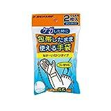 ダンロップホームプロダクツ ケガした時に包帯したまま使える手袋 07415(2マイイリ)