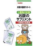 トーラス 小動物の知恵 快腸食 30ml
