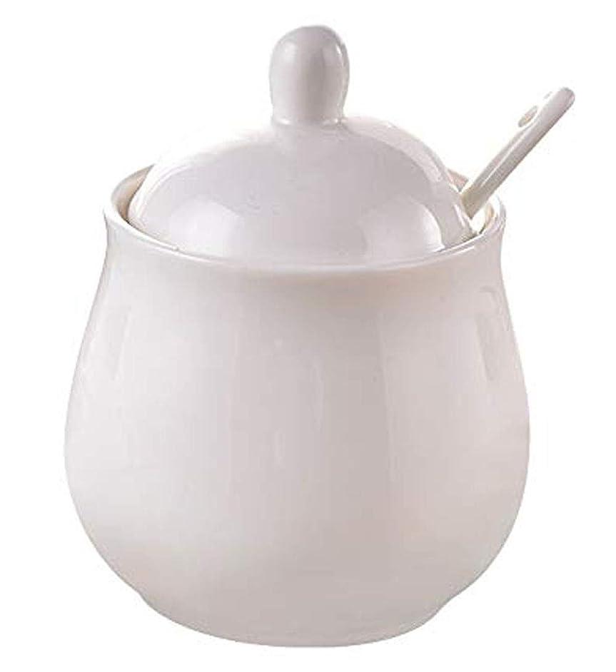 FUYU Ceramic Sugar Bowl Spice Jar with Lid and Spoon Seasoning Box Condiment Pot