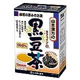 山本漢方 黒豆茶 100% 10gX30