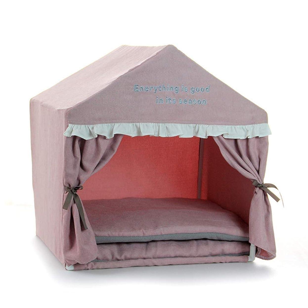 ポケットお手伝いさん悲しいことにペット用品 ペットテント折りたたみ屋内、ペットテントハウス取り外し可能と洗える、ペットプレイハウスクイックアセンブリ広々とした快適な、ペットテントベッドポータブル折りたたみ (Color : Pink)
