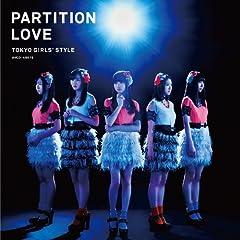 Partition Love