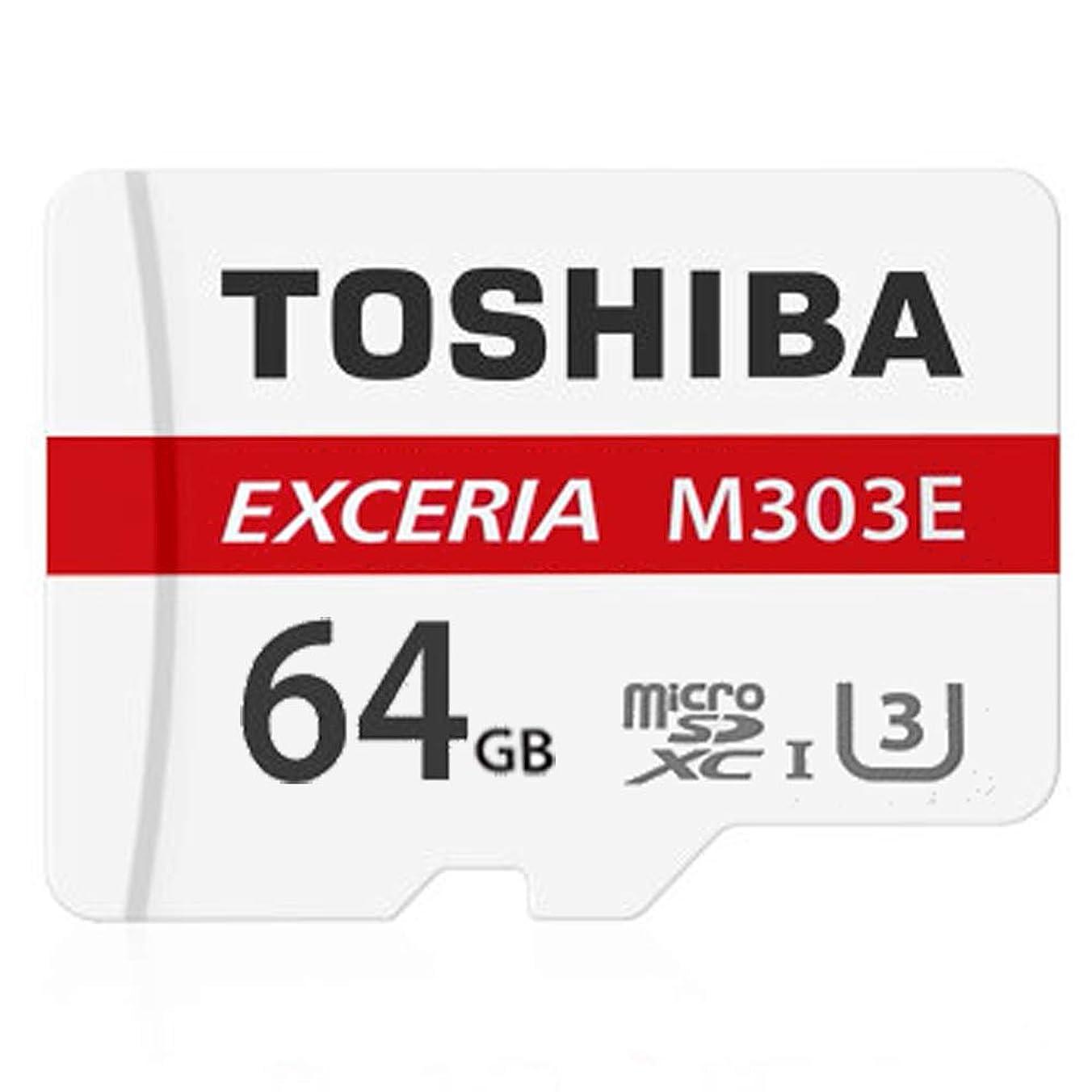 予備記者無力64GB 高耐久 microSDXCカード マイクロSD TOSHIBA 東芝 EXCERIA M303E CLASS10 UHS-I U3 R:98MB/s W:65MB/s SDアダプタ付 海外リテール THN-M303E0640A2