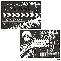 ヒサゴ 銀魂(ぎんたま) 黒クロッキー帳/沖田総悟 HG8413
