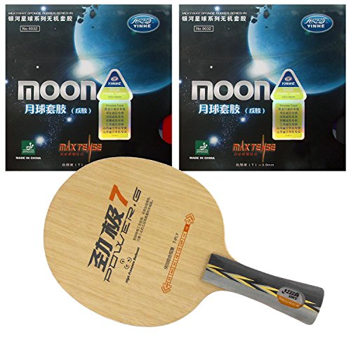 Affordable DHS POWER.G7 PG7 PG.7 Blade with 2x Galaxy Moon (Factory Tuned) Rubbers for a racket (Lon...