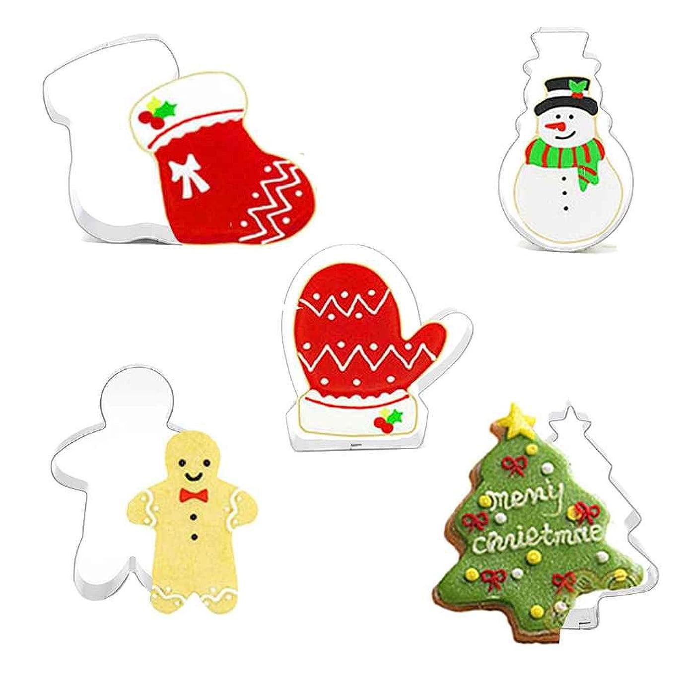 里親従者しかしながらLORIA?JP 抜き型 5個セット ミニ クリスマス アルファベット クリスマスツリー クッキー型 キャラ弁 ステンレス ベーキング