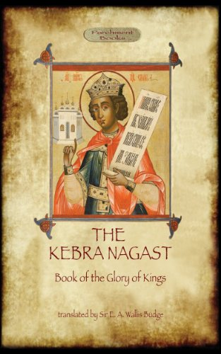 The Kebra Negast, with 15 original illustrations
