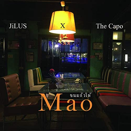 JiLUS , The Capo