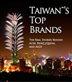 Taiwan's Top Brands: The Real Stories Behind Acer, BenQ (Qisda) and ASUS (English Edition)