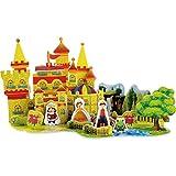 Hunpta - Puzzle de papel 3D para niños, e, 1