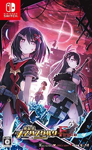 神獄塔 メアリスケルターFinale - Switch (【予約特典】ダウンロード番号付きFinaleミニポスター 同梱)