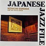 栄光の日本のジャズメンの軌跡