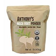 Anthony's Organic Maca Root Powder, 1 lb, Gelatinized for Enhanced Bioavailability, Gluten Free & Non GMO