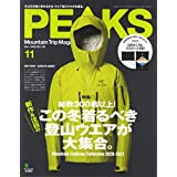 PEAKS(ピークス) 2020年 11月号【特別付録◎山のミニマムパスケース改】