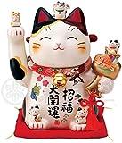 彩絵招福大開運招き猫(ちりめん首輪付 7.5号) AM-Y7454