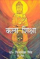KALA SHIKSHA (Art Education)