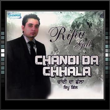 Chandi Da Chhala