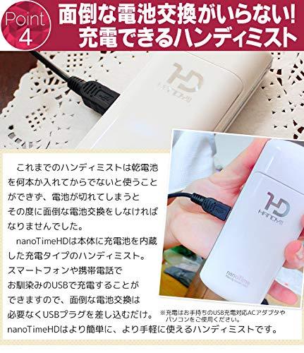 nanoTime美顔器ハンディミストnanoTimeHD【携帯用美顔器/超音波ナノミスト/コードレス】キャンディピンク