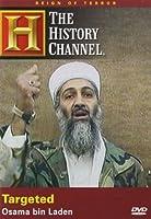 Targeted: Osama Bin Laden [DVD] [Import]