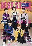 BEST STAGE(ベストステージ) 2020年 12 月号 【表紙:A.B.C-Z 】 [雑誌]