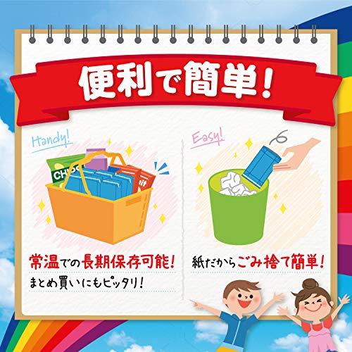 森永マミー200ml[ミルクオリゴ糖入り紙パック飲料ドリンク飲み物常温保存]×24本